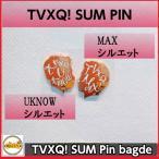 東方神起 [ SUM:TVXQ! ] ピンバッチ UKNOW MAX シルエット 公式グッズ