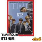 shopchoax2_timeasia1810