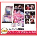 JYJ ジュンス - [VENUS AS A BOY ] ファンサイト 写真集 カレンダー付き