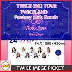 TWICE IMAGE PICKET  [TWICE 2ND TOUR TWICELAND Fantasy Park GOODS] 公式グッズ
