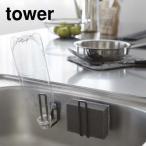 吸盤ドライフック tower(タワー) ブラック キッチン小物 収納 シンク スポンジラック ペットボトル干し インテリア雑貨