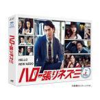 代引き不可 邦ドラマ ハロー張りネズミ DVD-BOX TCED-3710