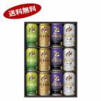 送料無料 お中元 ギフト エビスビール 4種セット サッポロ YHF3D