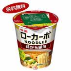 送料無料 低糖質麺 ローカーボ Noodles 鶏がら醤油 明星食品 12個入
