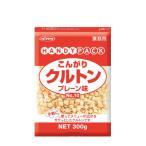 送料無料 こんがりクルトンプレーン味 業務用 日本製粉 300g 6個入