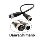 ダイワ シマノ BMバッテリー用 2芯 6芯 変換ケーブル 2穴 6穴 バッテリー 互換 ケーブル