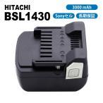 【最大1年保証】【送料無料】 日立 Hitachi BSL1430 互換バッテリー 14.4V 3.0Ah 3000mAh サムスン社セル  互換品 ヒタチ インパクトドライバ
