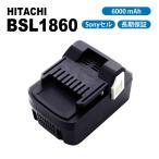 【最大1年保証】【送料無料】日立工機 Hitachi BSL1860 互換バッテリー 18.0V 6.0Ah 6000mAh サムスン社セル 互換品 充電器 / BSL1830 / BSL1840 / BSL1850