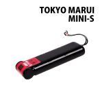 【大容量・増量】【送料無料】東京マルイ ミニS 互換バッテリー 次世代・従来電動ガン用 1600mAh / MARUI / AK74MN / AKS74U / M4A1