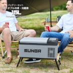 車載冷蔵庫 バッテリー搭載 15L ポータブル 冷蔵庫 冷凍庫 保冷庫 12V/24V両用 -20℃〜20℃ アウトドア キャンプ 車中泊