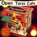 ドール ハウス キット オープン カフェ 手作り 可愛い 女の子 プレゼント ET-STBA