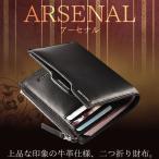 牛革 二つ折り 財布 メンズ ウォレット ET-ARSENAL