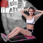 筋力 トレーニング ボディトレーニング 腹筋 背筋 ト