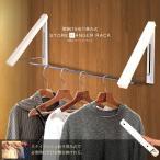 ストア 格納 ハンガーラック 壁掛け 折り畳み式 スタイリッシュ 服 洗濯物 寝室 トイレ 浴室 簡単設置 衣類 洋服 ラック ET-STHANRACK