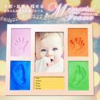 手形 フォトフレーム スタンド 思い出 赤ちゃん 記念写真 粘土 足形 インテリア 贈り物 記念 ET-MEMOFRM