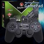 即納 パソコン ゲームパッド PC コントローラー Windows 7 プレイステーション デザイン PS ET-PSGAMEPAD