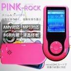 音楽/映像再生 サウンドプレイヤー MPプレイヤー WMA AMV DAP デジタルオーディオプレイヤー ミュージック ET-PKROCK