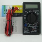 即納 小型 デジタルテスター マルチメーター LCDスクリーン 抵抗 電池残量 断線 ET--DT-830B
