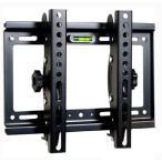 液晶 テレビ ディスプレイ 壁 掛け 金具 汎用 ET-T200