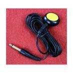 ギター 用 ワイヤレス 無線 トランス デューサー ピック アップ マイク 集音 アコースティック ET-AD-35