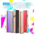 ���Ψ99%!!! ��Ǯ�� �饤���� Electrical Heat Lighter ET-EHLIGHTER