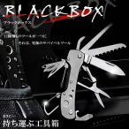 マルチツール 12機能 ナイフ のこぎり 栓抜き 糸切り はさみ ET-K5011K