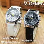 ウォッチ GENEVA3 レトロカジュアル おしゃれ 腕時計 ET-V-GENEVA3