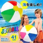 ジョイ ビーチボール 海水浴 子供 おもちゃ 海 浜辺 夏 道具 玉 遊び マリンスポーツ 大勢 キャンプ ET-V-JOYBALL