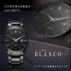 ブランコ腕時計 大人 男性 ウォッチ 高級感 重厚感 おしゃれ クロック 軽量 ブラック ET-BLANCO