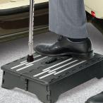 折りたたみ式 補助 階段 背伸び 踏み台 脚立 洗車 玄関 お年寄り 便利 ご年配 頑丈 持ち歩き HOJOKAID01