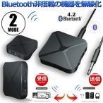 Bluetooth4.2 е╚ещеєе╣е▀е├е┐б╝ еье╖б╝е╨б╝ 1┬ц2╠Є ┴ў┐о╡б ╝ї┐о╡б ╠╡└■ еяедефеье╣ 3.5mm екб╝е╟егеке╣е▐е█ е╞еье╙ ▓╗│┌ ┴ў┐о╡б ╝ї┐о╡б е╓еыб╝е╚ееб╝е╣ KN319