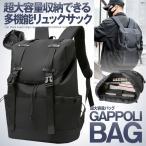 リュックサック ブラック メンズ 軽量 大容量バックパック 撥水加工 通勤 通学リュック ビジネスリュック ビジネスバッグ GAPOLIRYU