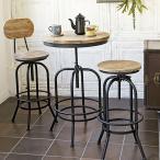 バーテーブル おしゃれ 高さ調節 ヴィンテージ加工 丸型 天然木 パイン材 スチール インダストリアル