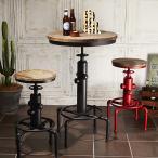 バーテーブル ブラック 配水管 おしゃれ ハイテーブル ヴィンテージ加工 昇降式 高さ調節 インダストリアル
