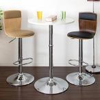 ハイテーブル ホワイト ラウンド型 径60cm 高さ90cm 円形 おしゃれ