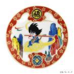 【フジテレビ限定】ドラゴンボール 九谷焼豆皿 金襴筋斗雲図
