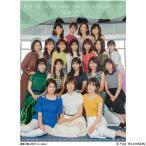 フジテレビ女性アナウンサーカレンダー2020−NEW STYLE−