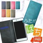 スマホケース 手帳型 iPhone 6 6s 7 8 X Xs XR x xs SE 手帳 スマホカバー アイホン アイフォーン マグネット ベルトなし カバー ケース iPhoneケース 送料無料