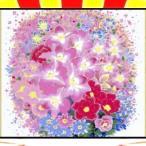 【送料無料】開運!風水!「赤い花」吉岡浩太郎 画伯(直筆サイン落款)シルク版画色紙 新品額 限定品★縁起物・恋愛運・仕事運・福と財を呼ぶインテリア♪