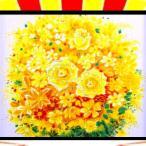 【送料無料】開運!風水!「黄色い花」吉岡浩太郎 画伯(直筆サイン落款)シルク版画色紙 新品額 限定品★縁起物・金運向上・福と財を呼ぶインテリア♪