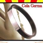 【送料無料】売れ筋!注目の【Cela Germa】シリコン高純度ゲルマニウムブレスレット●毎日の健康をサポート!