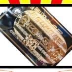 【送料無料2千円以上ご購入】開運!風水!幸福と財宝をもたらすとされる福の神『大黒天小判』お守り黄金カード(24金メッキ)縁起物・商売繁盛・財運!