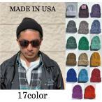 ニット帽 メンズ  Made In USA アーテックスニッティングミルズ ニットキャップ ワッチキャップ ニット帽 WATCH CAP KNIT CAP