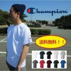 チャンピオン Tシャツ Champion Tシャツ メンズ 半袖  USモデル tシャツ レディース 無地 クルーネック 送料無料