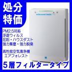 空気清浄機 エアフォレスト 5層タイプ ZF-2100 ポイント15倍 送料無料 ゼンケン正規販売店
