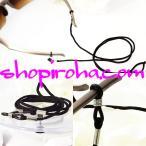 メガネストラップ メガネチェーン 眼鏡チェーン 眼鏡ストラップ サングラスホルダー ブラックレザーコード 組みひもロングストラップ 3本セット 送料無料
