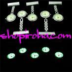 ナースウォッチ 蓄光性夜光タイプ 銀色 文字盤が逆さ安全ピンタイプ 看護師 さん 介護士 さん必見の 時計