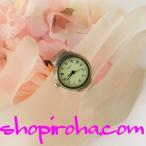指時計・リングウォッチ・オシャレな指輪時計・アンティーク調・ブロンズ・カラーローマ・数字