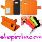 Galaxy S6 edgeレザー ケース手帳型ギャラクシーs6エッジブック型・オレンジ橙送料無料!