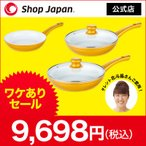 【ワケありセール】セラフィット フライパンセット IH対応 ショップジャパン 調理器具 28cm 24cm 20cm ガラス 蓋
